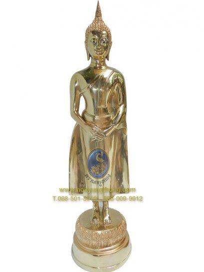 พระพุทธรูป ทองเหลืองขัดเงา 3 นิ้ว วันอาทิตย์(ปางถวายเนตร)