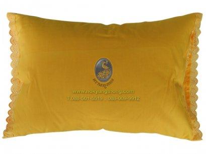 หมอน (สีเหลืองทอง)