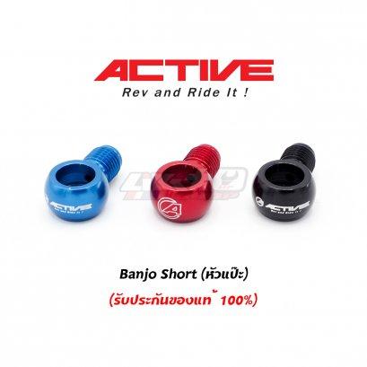 Active Banjo Short