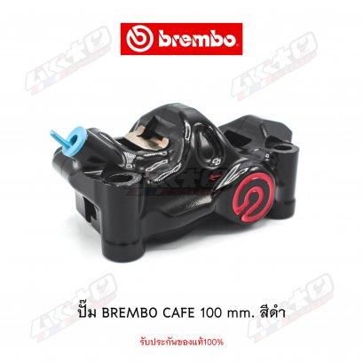 BREMBO CAFE L (ข้างซ้าย)