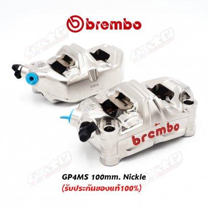Brembo 220.D600.10