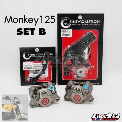 Brembo Monkey Set B