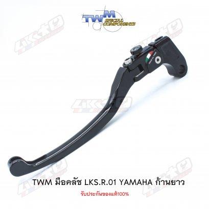 TWM มือคลัช LKS.R.01