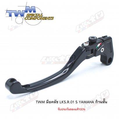 TWM มือคลัช LKS.R.01 S