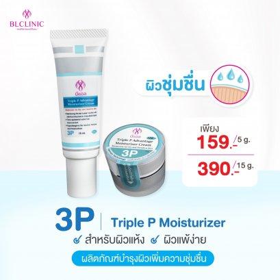 Triple P Moisturizer(3P)