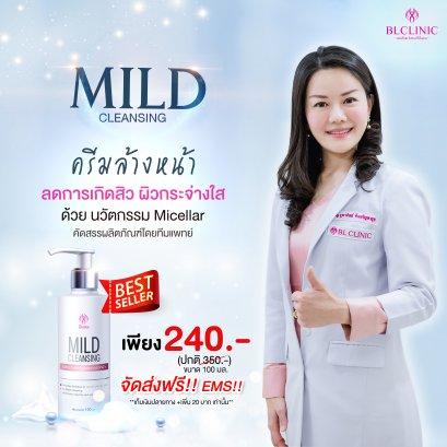 Mild Cleansing