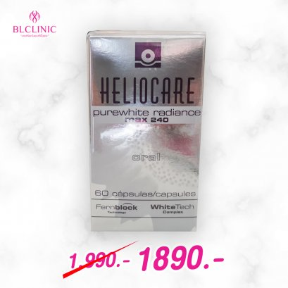 Heliocare purewhite radiance