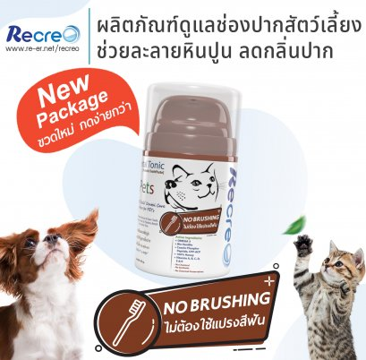 RecreO - Toothpaste for pets 45g(copy)