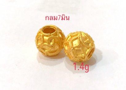 กลมทองลงยา7 มิน