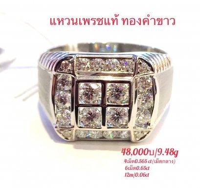 แหวนเพรช แท้เต็มนิ้วทรงผู้ชาย ตัวเรือนทองคำขาว
