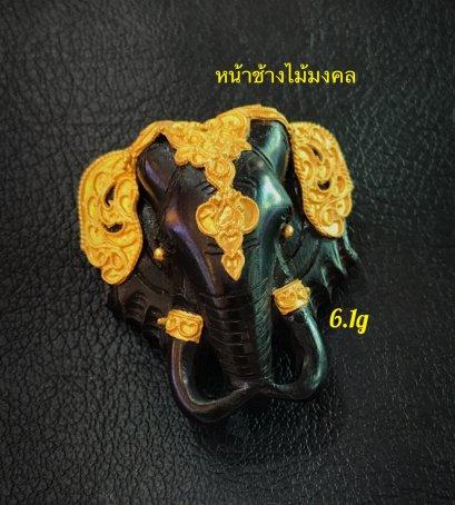 หน้าช้าง ทรงทองลงยา ทองแท้96.5%