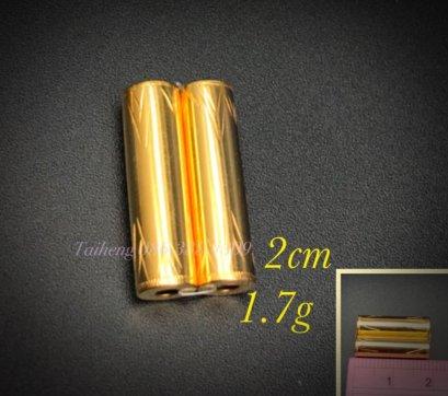 ปอกตะกรุดทองแท้ รุ่นหลอดเรียบขัดเงา ยาว2.5 เซ็น