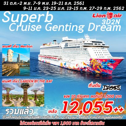 SUPERB CRUISE GENTING DREAM 3D2N (SL)