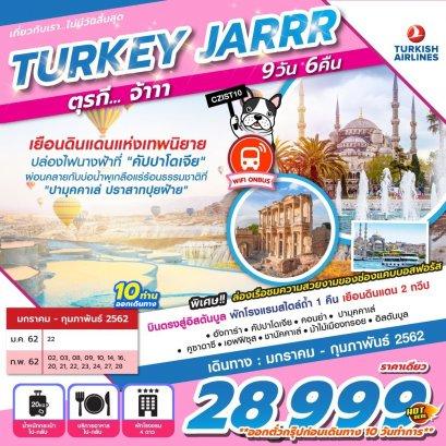 ทัวร์ตุรกี UNSEEN TURKEY 9D6N BY TK  นอนโรงแรมถ้ำ 1คืน