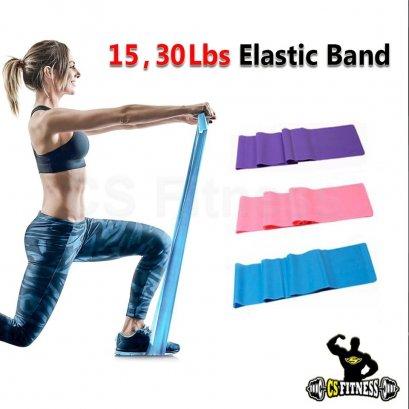 ยางยืดโยคะ ค.หนืด 2 ระดับ 15Lbs / 30Lbs - Elastic Yoga Band