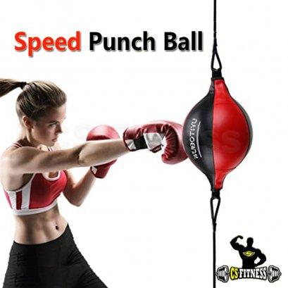เป้าล่อชกแบบแขวน - Speed Punching Ball