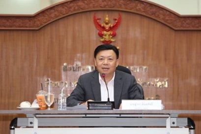 กสทช.แจงกรณี 'บีบีซี' ยุติถ่ายทอดวิทยุคลื่นสั้นในไทย