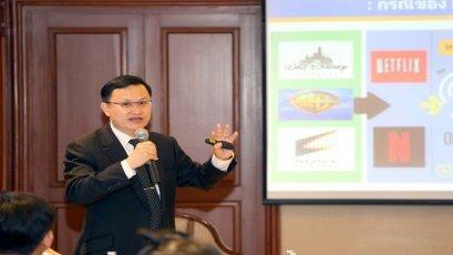 """สรุปเนื้อหาการบรรยาย """"OTT ในระบบกฎหมายไทย"""" โดย พันเอก ดร. นที ศุกลรัตน์"""