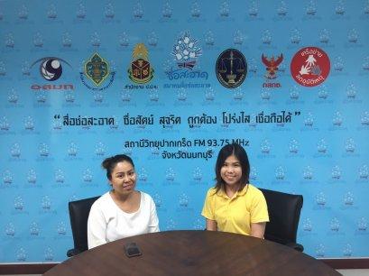 """รายการ """"คนไทยไม่ทนต่อการทุจริต"""" วันเสาร์ที่ 17 พฤศจิกายน 2561 เวลา 18.30-1900 น."""