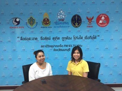 """รายการ """"คนไทยไม่ทนต่อการทุจริต"""" วันอาทิตย์ที่ 18 พฤศจิกายน 2561 เวลา 18.30-1900 น."""