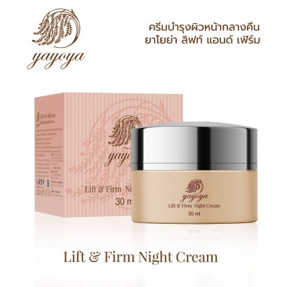Lift & Firm Night Cream