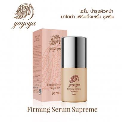 Firming Serum Supreme