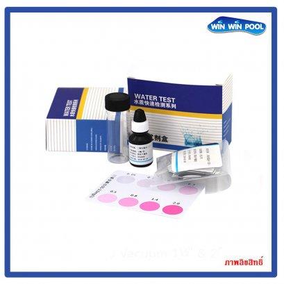 Chlorine Dioxide DPD Test kit 25 test Range 0.05PPM-2.0 PPM