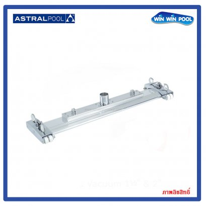 """Double length metal Vac-head with 32"""" long,to be used with cable 00210"""