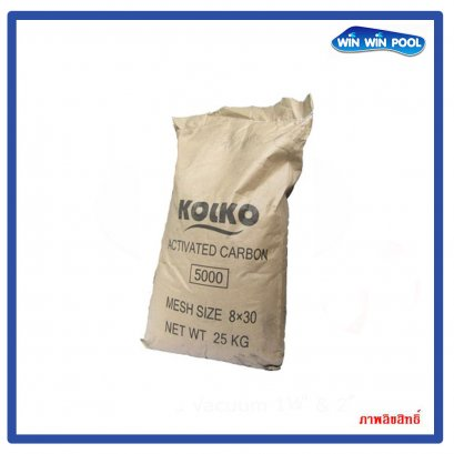 Granular Activated Carbon2000 8x30 mesh 2000 is a economical