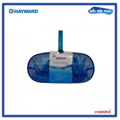 กระชอนถุงช้อนผง ด้ามอลูมิเนียม 18 นิ้ว  hayward