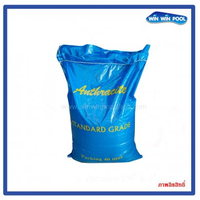 Anthracite filter is used instead of sand with 4 advantages over sand.