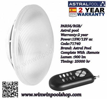 LED RGB Par56 Astral pool 15W 12Vac 900 lmโคมไฟใต้น้ำเลือกสีได้ พร้อมรีโมทเลือกสี รับประกัน 2ปีเต็ม จากโรงงานสเปน