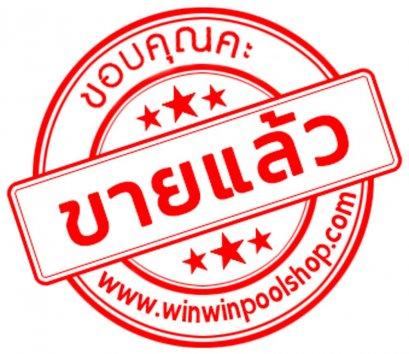 09 Marathon Pump 3 Hp 220V สภาพ 85% Pro  6,999 บาท