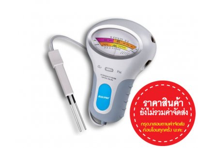เครื่องวัด PH/CL2แบบเข็ม 2 in 1Chlorine Tester, RISEPRO CL2 Chlorine & pH Tester Swimming Pool Spa Water Qualit