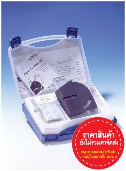 Lovibond chlorine Comparator Checkit เครื่องวัดค่าคลอรีนแบบจานเทียบ 147040
