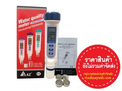 ***สินค้าหมดชั่วคราว Salt Meter ปากกาวัดค่าเกลือในสระว่ายน้ำ 0-10PPT and 0-70PPT
