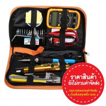 กระเป๋าเครื่องมือช่างไฟฟ้าอิเล็กทรอนิกส์ อุปกรณ์ครบครัน