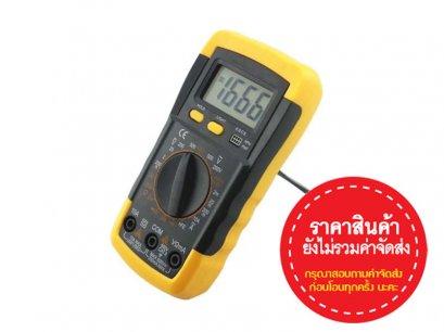 Multi Meter มัลติมิเตอร์ วัดแรงดัน กระแสไฟฟ้า วัดโอห์ม AC/DC