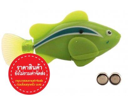 Fish Robot Swimming หุ่นยนต์ปลาสวยงามว่ายน้ำ สีเขียว