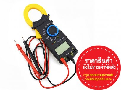 คลิปแอมป์ แอมมิเตอร์ วัดกระแสไฟฟ้า Electronic Digital Clamp Multimeter AC DC Volt Voltage Amp Ohm Tester Meter