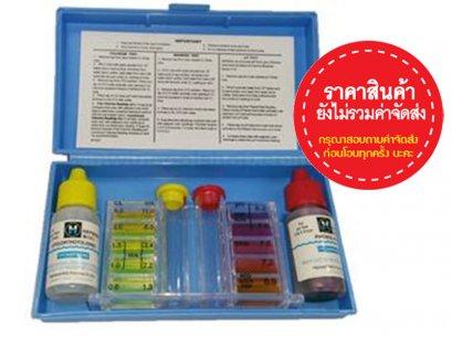 Test kit  ชุดเครื่องมือวัดค่าน้ำ HAYWARD