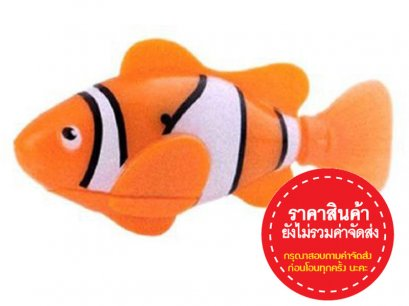 Fish Robot Swimming หุ่นยนต์ปลาสวยงามว่ายน้ำ สีส้ม
