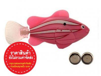 Fish Robot Swimming หุ่นยนต์ปลาสวยงามว่ายน้ำ สีชมพู