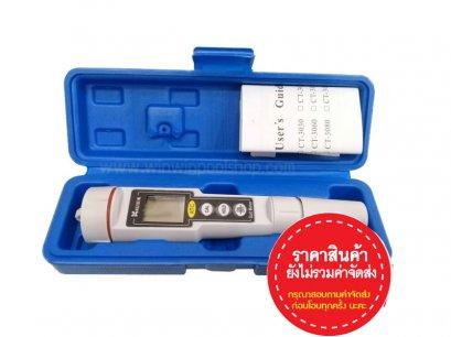 ปากกาวัดค่าเกลือ กันน้ำLCD Waterproof Pen type Salt Meter tester digital CT-3080 สำหรับสระน้ำแร่ที่ใช้เกลือต่ำ