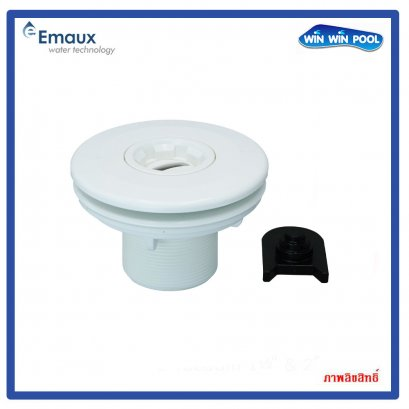 EM4412 Wall return inlet with horizontal eyeball. For Vinyl and Liner pools