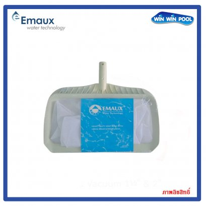 CE101 กระชอนช้อนผงแบบถุงด้ามพลาสติก EMAUX