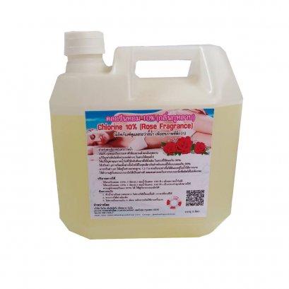 คลอรีนหอม 10% (กลิ่นกุหลาบ)
