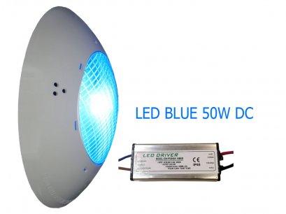 โคมไฟใต้น้ำแสงสีฟ้าLED Blue 50W (Dc) IP68 High power Underwater light 2500-3000 lm  140 องศา  สว่างมาก พร้อมหม้อแปลง