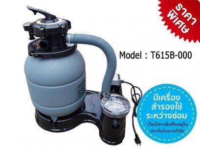 ชุดปั้มกรองสระว่ายน้ำ Filter pump system Samoa filterD300+pump 180w มาตรฐานสเปน