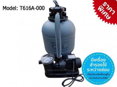 ชุดปั้มกรองสระว่ายน้ำ Filter pump system Samoa filterD400+pump 230w มาตรฐานสเปน